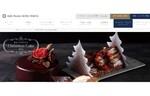 開業50周年記念のケーキも発売。京王プラザホテル、9月3日よりクリスマスケーキの予約を開始