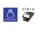 実店舗向け業務効率サービス「KINCHAKU」次世代決済プラットフォーム「stera」へアプリ公開