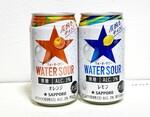 アルコール3%、まるで炭酸水な「サッポロ WATER SOUR」グビグビ飲めます