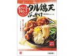 待ってました! 丸亀製麺「タル鶏天ぶっかけうどん」季節限定メニューでNo1人気