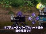 PS4『閃乱忍忍忍者大戦ネプテューヌ -少女達の響艶-』のキャストコメント動画が3日間連続で公開決定