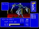 『アークスII Silent Symphony(MSX2・Windows10対応版)』が「プロジェクトEGG」でリリース!