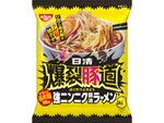 クサ旨な袋麺!「日清爆裂豚道 強ニンニク醤油ラーメン」ヤバそで気になる
