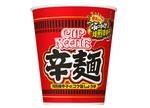 「カップヌードル 辛麺」ブランド史上最大量の唐辛子入り