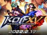 新作対戦格闘ゲーム『KOF XV』の発売日が2022年2月17日に決定!
