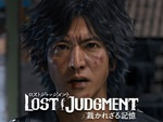 『ロストジャッジメント』本編の映像が楽しめるストーリートレーラーが公開!