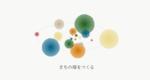 Social Design、沖縄県名護市からまちづくりプロジェクトを開始