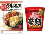 今週の注目グルメ~「カップヌードル 辛麺」新登場、丸亀製麺の「タル鶏天ぶっかけ」復活など~(8月30日~9月5日)