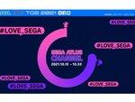 10月1日~10月3日に番組を配信!セガ・アトラスの「東京ゲームショウ 2021 オンライン」特設サイトがオープン
