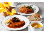 秋の味覚を手ごろに味わえる! 横浜のホテルニューグランドで「秋のオールドクラシックフェア」が9月1日から10月14日まで開催
