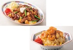 大阪王将「ニンニク肉にく 全力炒飯」など「この街の味」3品を地域限定で発売
