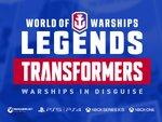 「トランスフォーマー」が『World of Warships: Legends』に帰ってくる!