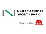 食育とともにスポーツで横浜の子供たちをモスが応援、ネーミングライツで「仲町台スポーツパーク Supported by モスバーガー」誕生