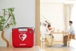フィリップス、家庭用AED「ハートスタートHS1 Home」を予約販売へ