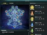 新作MMORPG『ELYON(エリオン)』のキャラを強化する要素「ルミナス」を紹介