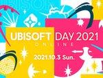 ユービーアイソフトのユーザー参加型イベント『UBISOFT DAY 2021 ONLINE』が10月3日に開催決定!