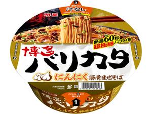 かた麺好きに注目! 博多の味を再現した「明星 博多バリカタ にんにく豚骨まぜそば」