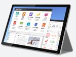 ジャストシステム、電子印鑑・電子署名機能を強化した「JUST PDF 5 Pro」