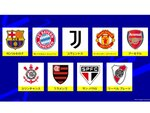 基本プレイ無料の『eFootball 2022』が9月30日に配信決定!