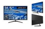 JAPANNEXT、31.5型のフルHDの液晶ディスプレー「JN-V315FHD」発売