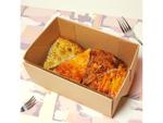 好きなアップルパイを4つ選んで1801円! 京王百貨店 新宿店の「グラニースミス」がオープン1周年記念「お好み4カット アソートBOX」販売