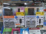 4K HDMI出力や有線LAN搭載でノートPCの機能を拡張できる多機能USB Type-Cドック