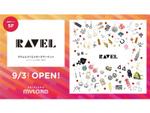 個性派アクセサリーが集合! 新宿ミロードに「RAVEL Creators Market」がオープン