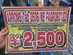 ストレージ抜きだから激安! 人気の富士通製Windowsタブが2500円のジャンク特価