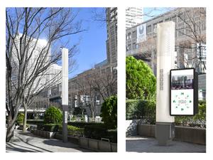 【連載】西新宿で5G搭載スマートポールの整備エリア拡大