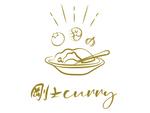 高栄養×健康カレーを食べに行こう!新宿天幕circusに「剛士curry」10月2日オープン