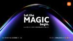 シャオミ、9/15の発表はグローバルフラグシップ機「Xiaomi 11T Pro」か!? 新iPhoneとの比較もあるか?