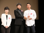 ウーマンラッシュアワー・村本大輔の活動を追ったドキュメンタリーが「第11回衛星放送協会オリジナル番組アワード」でグランプリを受賞!