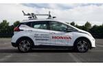 Honda、自動運転技術に関する技術実証を栃木県宇都宮市で9月中に開始