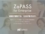法人向け伴走型コーチングサービス「ZaPASS for Enterprise」の提供を開始