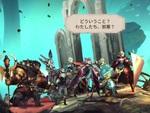 新作王道RPG『アストリア アセンディング』Switch版の予約が開始!