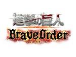 スマホ向けゲーム最新作『進撃の巨人 Brave Order』の制作が発表