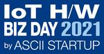 ASCIIが贈るモノと通信のオンラインビジネスカンファレンス「IoT H/W BIZ DAY 2021」チケット受付開始