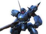 PC『ガンダムネットワーク大戦』でイベントバトル「激突!サイクロプス隊」が開催!