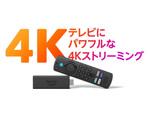 Amazon、新型Fire TVシリーズ「Fire TV Stick 4K Max」発表 新たにWi-Fi 6に対応