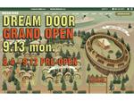 横浜港を眺めながらBBQを楽しもう! 「ドリームドアヨコハマハンマーヘッド」9月13日グランドオープン