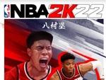 好きなヤツほど強くなる。バスケゲーム『NBA 2K22』本日発売!