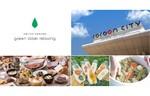 JRさいたま新都心駅にある商業エリア「コクーンシティ」が第3弾リニューアル! 「UNITED ARROWS green label relaxing」など全18店舗が登場