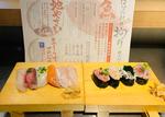 ネタは横浜中央卸売市場直送! 1980円で70分寿司食べ放題キャンペーン、「魚と酒はなたれ」9月30日まで