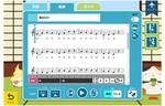 ヤマハ、小学校向けデジタル音楽教材「うた授業」の一部を無料公開