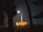 中秋の名月とともに音楽会を楽しもう! 三渓園にて9月18日~23日「観月会」を開催