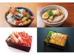 食と絶景の北海道を横浜で楽しむ14日間、京急百貨店25周年記念「大北海道展」9月22日~10月6日開催