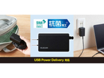 エレコム、従来製品よりもさらに小型軽量化した45W USB-ACアダプターを発売