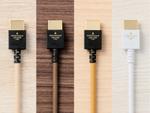 インテリアになじむ家具調カラーの4K対応HDMIケーブル4色、エレコム
