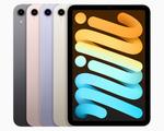新デザインの「iPad mini」は最新CPUと5G、Touch ID対応の大注目モデル