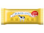 「かじるバターアイス」再販で話題!